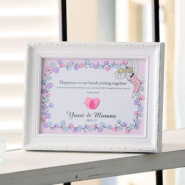 結婚証明書 [ fairy mum ( フェアリーマム ) ] :教会式や人前式での結婚誓約書(結婚証明書)として、永遠の愛を誓うシーンのために作られたカードです。 一方で、お式を挙げないおふたりも、特別な瞬間を持っていただくことができますので、おすすめです。