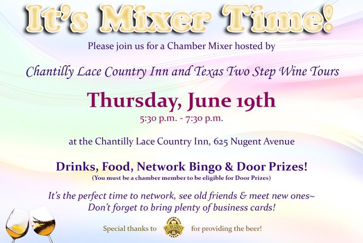Come to our Chamber Mixer June 19th from 5:30-7:30pm at Chantilly Lace. It is a fun way to meet other local entrepreneurs and network!
