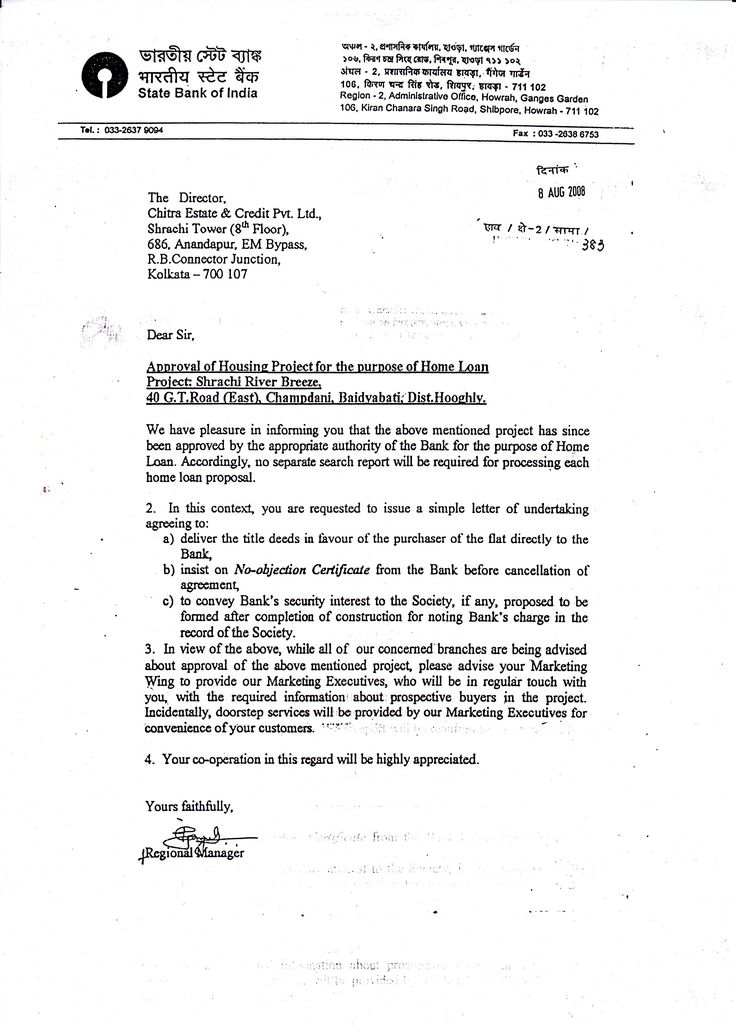 application letter for a bank  clothing business proposal