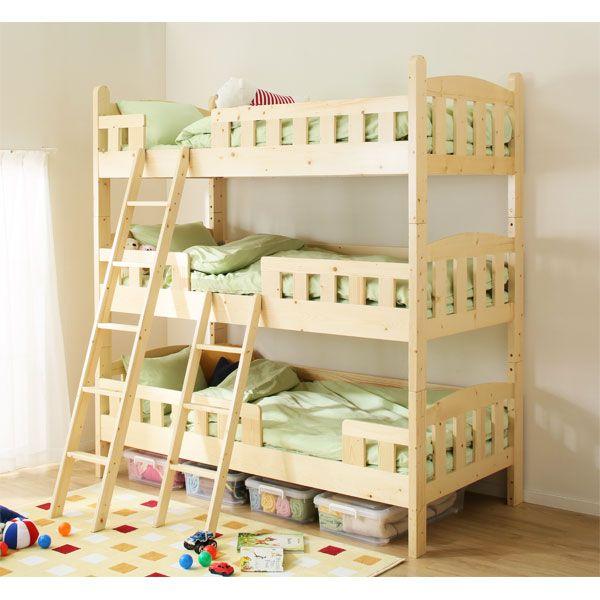 3分割できる天然木パイン材の3段ベッド(NA) | ニトリ公式通販 家具 ...