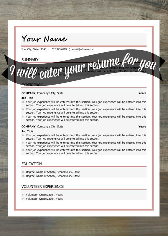 Resume Words For Customer Service 8 Best Resume Layouts Images On Pinterest  Layouts Resume Layout .