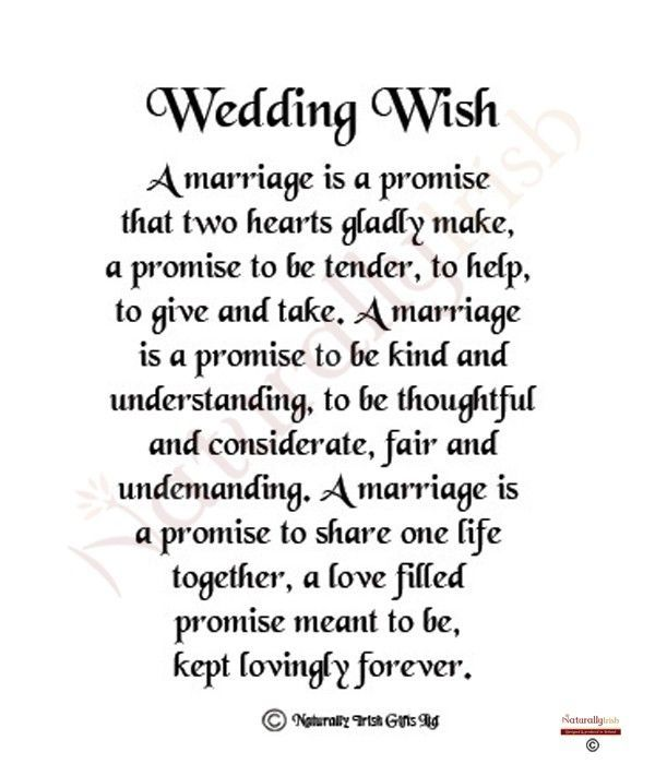 Wedding Quotes : Irish Wedding Day Wish