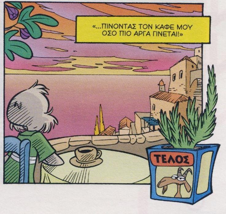 "Special ""Ελληνικό"" τεύχος Μίκυ Μάους #2.456 (9 Αυγούστου 2013): Τι πιο όμορφος τρόπος να ξεκινήσεις τις καλοκαιρινές διακοπές από ένα super τευχάκι με ιστορίες αποκλειστικά ""γυρισμένες"" στη σύγχρονη και στην αρχαία Ελλάδα!  Ειδικά το τελευταίο frame της ιστορίας ""Ανεκτίμητη αξία"" με το Θείο Σκρουτζ να απολαμβάνει το ηλιοβασίλεμα σε ελληνικό νησί αργοπίνοντας ελληνικό καφεδάκι είναι όντως ανεκτίμητο!!!"