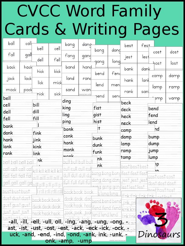 All CVCC Word Family Cards & Writing - Price $4 : -all, -ill, -ell, -ull, oll, -ing, -ang, -ung, -ong, -ast, -ist, -ust, -ost, -est, -ack, -eck -ick, -ock, -uck, -and, -end, -ind, -ond, -ank, ink, -unk, -onk, -amp,  -ump  - 8 cards per page and 2 differnt types of writing pages - 3Dinosaurs.com
