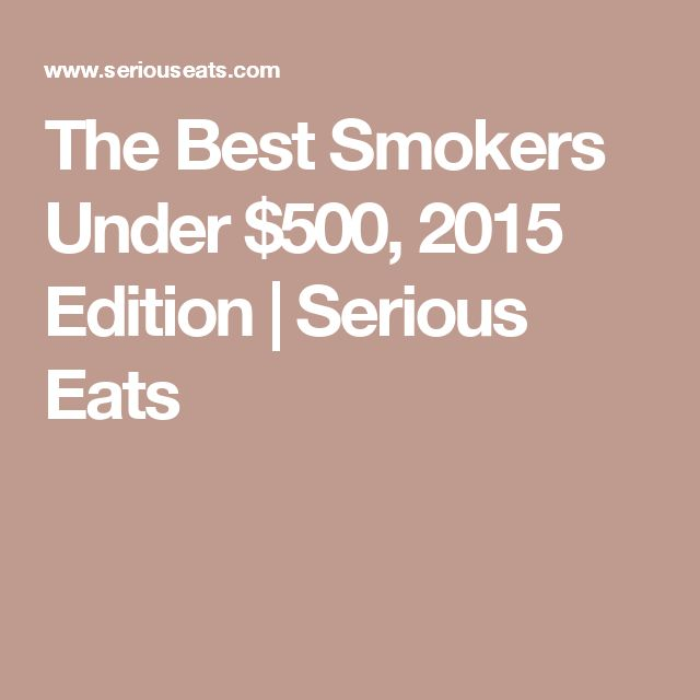 The Best Smokers Under $500, 2015 Edition   Serious Eats