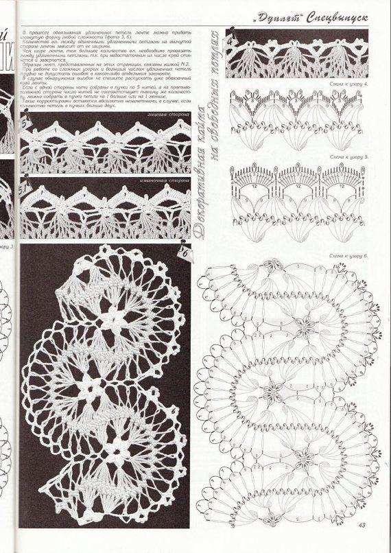 Épingle à cheveux dentelle Crochet élégant par DupletMagazines                                                                                                                                                                                 Plus