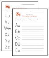 Teach Kids the Alphabet - Printable Alphabet Worksheets
