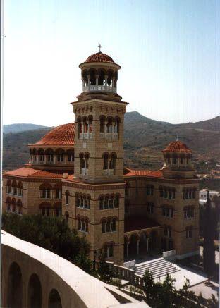 Agios Nektarios Monastery (Aegina Island, Greece)