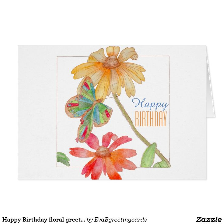 Happy Birthday floral greeting card
