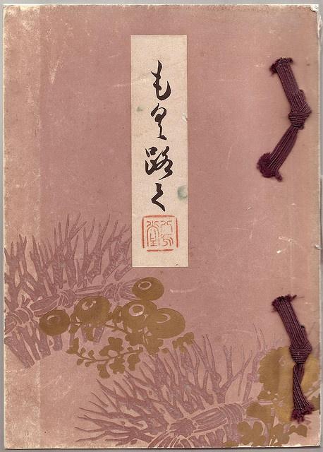 japan ancient art auction