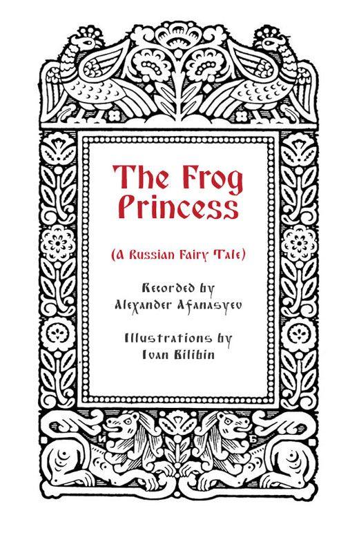 Alexander Afanasyev. The Frog Princess (Illustrated by Ivan Bilibin)