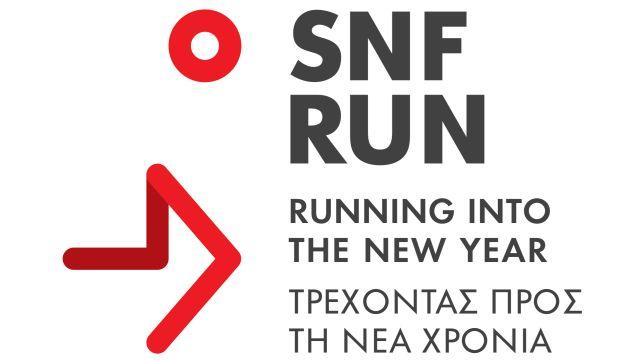 Πρωτοχρονιάτικος αγώνας δρόμου από το ίδρυμα Σταύρος Νιάρχος: Το Κέντρο Πολιτισμού Ίδρυμα Σταύρος Νιάρχος (ΚΠΙΣΝ) σας προσκαλεί στο SNF…