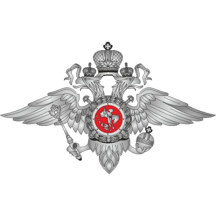 Картинка полиция эмблема