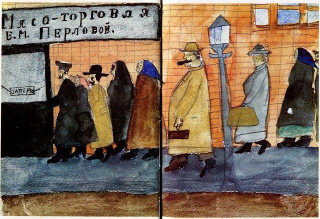 МЯСО-ТОРГОВЛЯ ПЕРЛОВОЙ. 1917