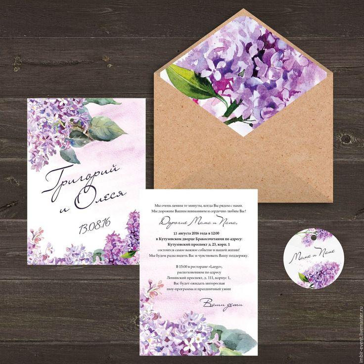 Купить Приглашение на свадьбу, пригласительный - приглашение на свадьбу, приглашение, пригласительные, пригласительные открытки, свадебное приглашение