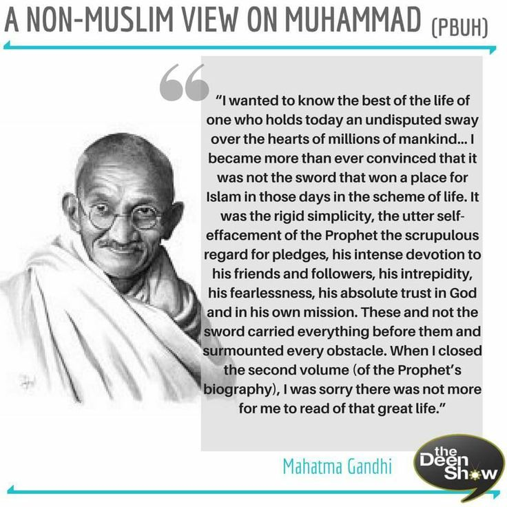A #NON- #MUSLIM #VIEW ON #MUHAMMAD ( #PBUH )