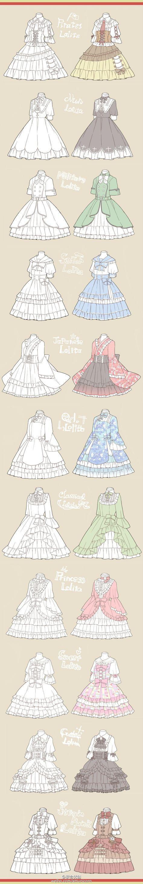 드레스 디자인