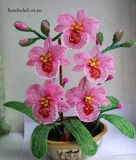 Art-n-Crafts: Beaded Flowers