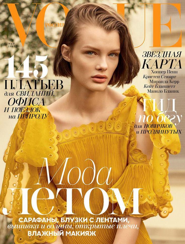 Vogue Russia May 2017 by Ben Weller