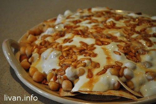 Фаттех – не замысловатое блюдо, но оно одно из самых любимых на столе Ливанцев. Холодный и теплый, йогурт и отварной Нут, кремовая текстура в контрасте с хлебом и хрустящими орешками делает е…