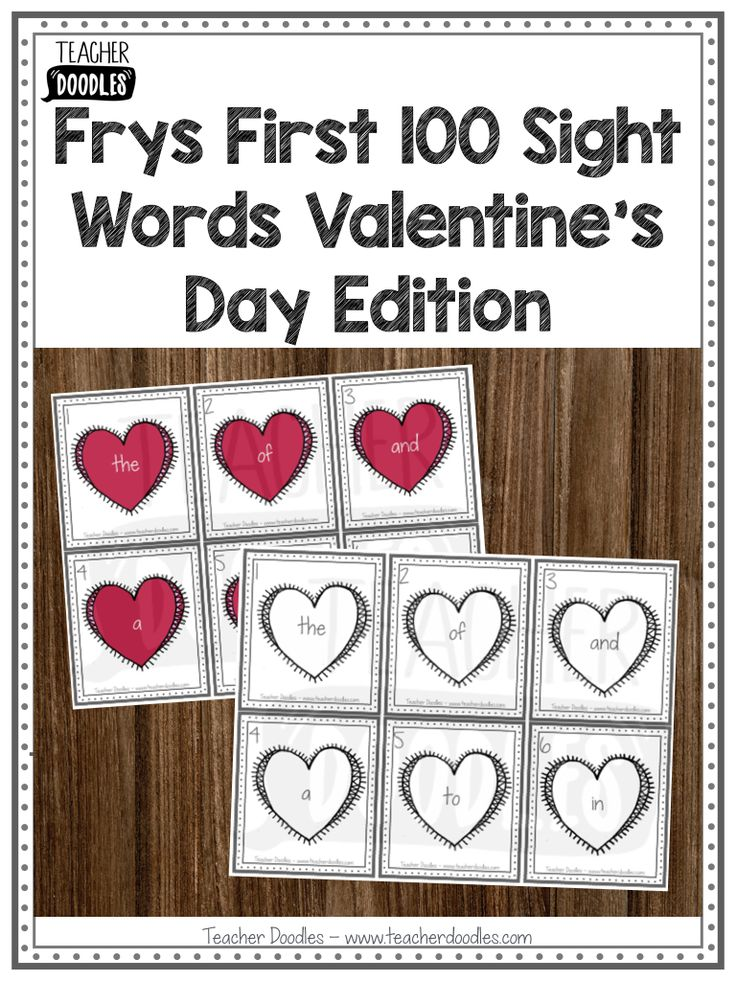Frys First 100 Sight Words Valentine's Day Edition