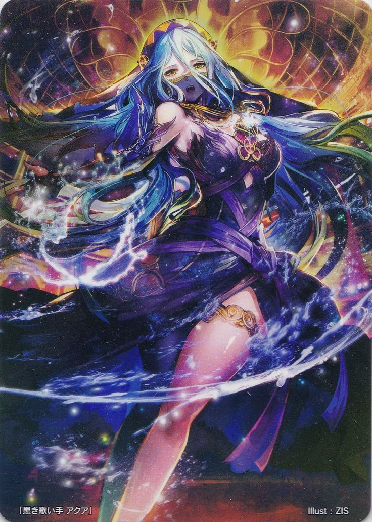 Fire Emblem Fates - Aqua