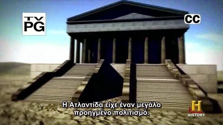 Ο Μεγάλος Κατακλυσμός και οι Αρχαίοι Εξωγήινοι (History channel)