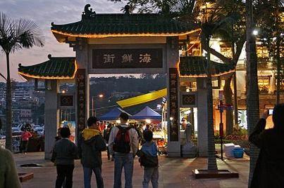 Sai Kung Seafood Street