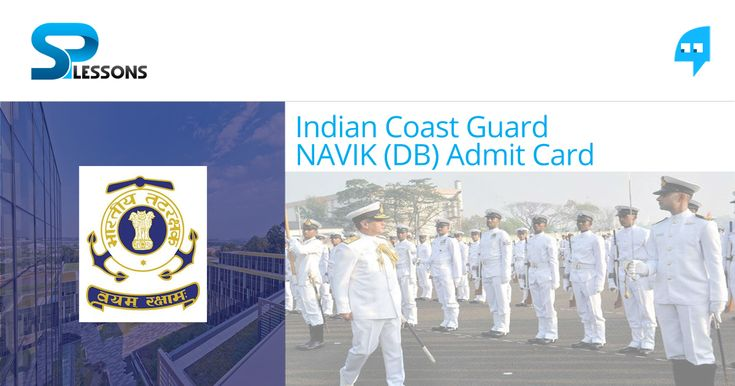 Indian Coast Guard Navik Admit Card - #IndianCoastGuardNavikAdmitCard,#IndianCoastGuardNavikAdmitCard2018