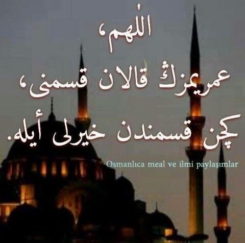 Allah'ım, ömrümün kalan kısmını, geçen kısmından hayırlı eyle.  (Osmanlıca )