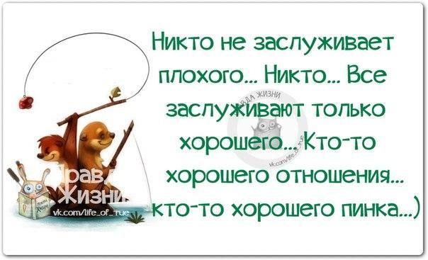 XoAOUP2h_-I.jpg (604×367)