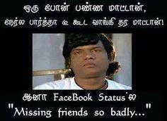 facebook tamil joke and comedy