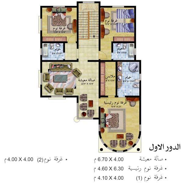 خرائط منازل شرقية أحدث التصاميم الهندسية اسقاط فلل حديثة فيلات بأشكال راقي مخططات ممي منتدى النرجس Model House Plan House Map House Layout Plans
