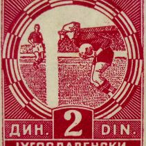 Yugo Soccer Stamp 2