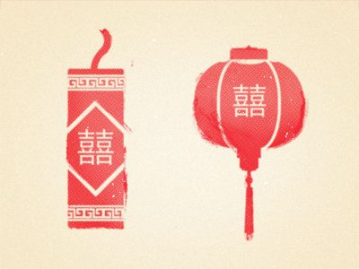 Chinese icons dribbble by Andrew Power
