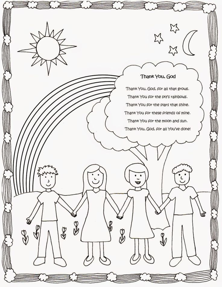 Drawn2BCreative Cute (and FREE) Coloring page with Thank