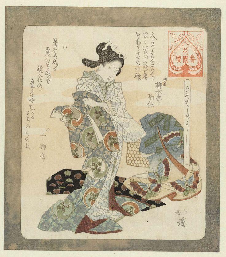 Totoya Hokkei | Het is goed om nieuwe kleding te dragen, Totoya Hokkei, Ryûsuitei Sodezumi, Senryûtei, ca. 1822 | Een Japanse vrouw trekt een kimono aan met een patroon van pruimenbloesem en medaillons. Achter haar een opgevouwen ceintuur (obi) en een kimono. Met twee gedichten. Duplicaat.