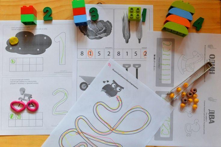 Ежедневные занятия: день счета и логики от пользователя «merveilleux» на Babyblog.ru