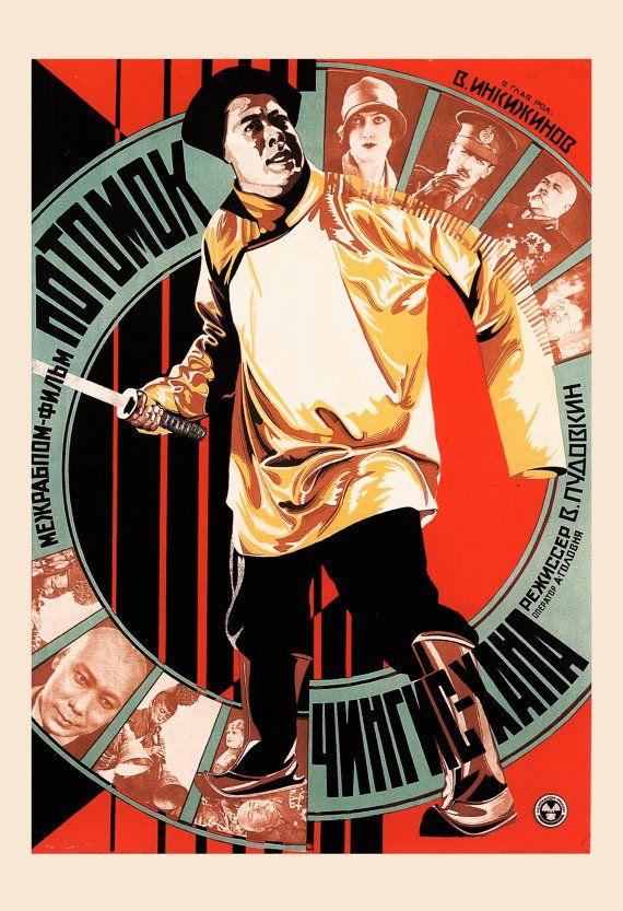 russian avant garde poster vintage russian by