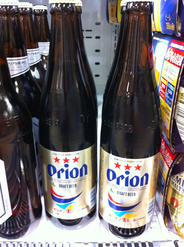 Orion Beer from Nago, Okinawa, Japan. Most of the beer sold in Japan is not bottled beer - it's can beer.