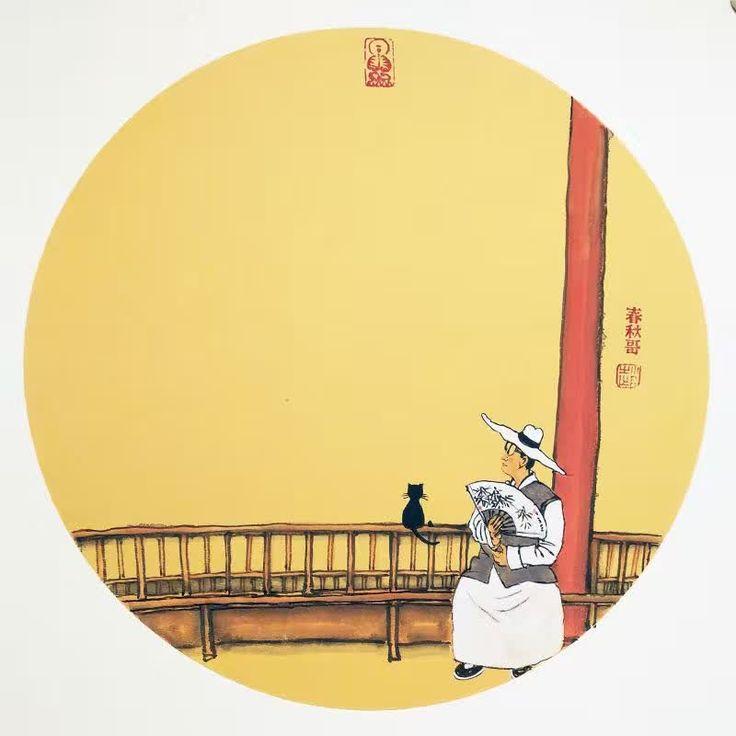 Zhao Chunqiu painting sketch