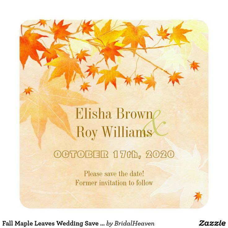 Fall Maple Leaves Wedding Save the Date Card Elegant maple leaves in shades of red, orange + gold with a rustic salmon colored background illustrated on custom Wedding Save the Date Invitations. ((You can find the matching wedding essentials & favors in this store, Bridal Heaven. Contact ujean4791@gmail.com for custom work and/or coordinating wedding stationery.))