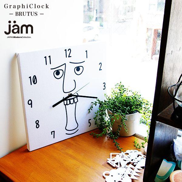 【楽天市場】GraphiClock-BRUTUS-デザイナーズ|クロック|インテリア雑貨|デザイン|掛時計|おしゃれ|デザイン性豊かなファブリック壁掛け時計]:インテリア雑貨LUCCA