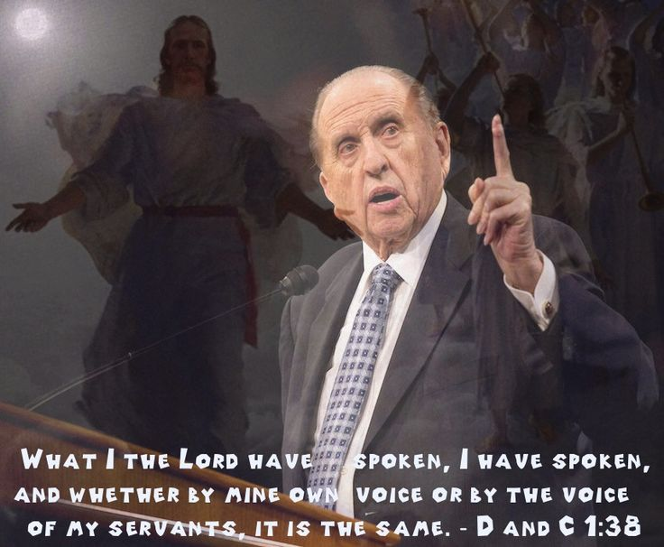 What I the Lord have spoken, I have spoken, and whether by mine own voice or by the voice of my servants, it is the same.