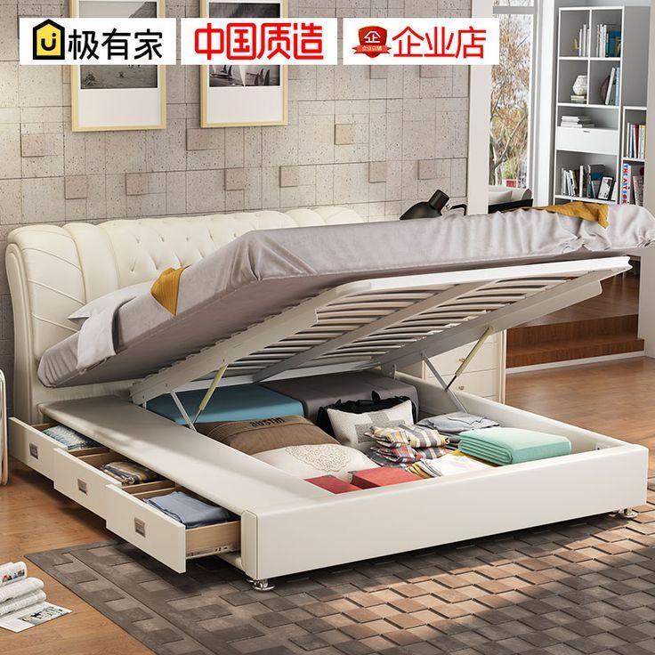 Nordic кровать кожа кровать кожа кровать двуспальная кровать 1,8 отруби Искусство мягкая кровать ящики для хранения Пневматическая брак кровать с кроватью - Taobao