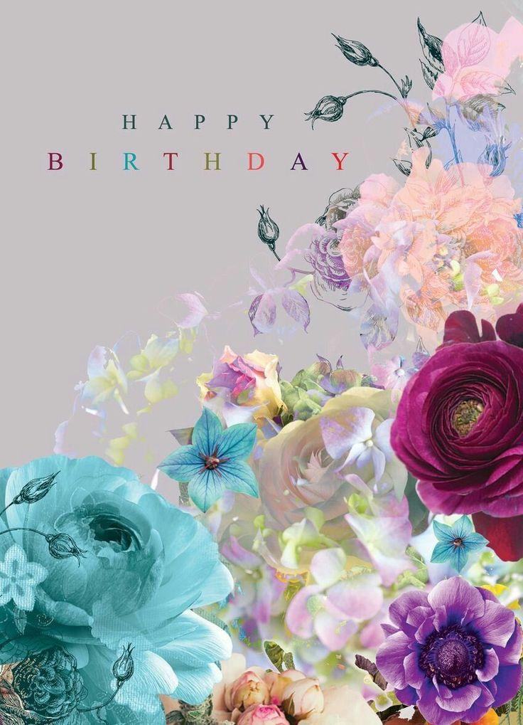 Открытка с днем рождения стильная цветы