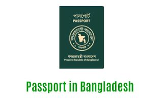 Online Passport in Bangladesh Guideline - Form, Fees, Check & Renew