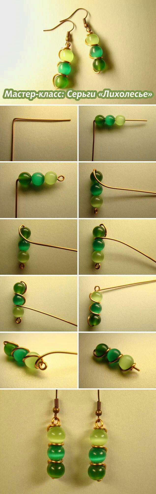 How to make wrapped wire earrings // DIY Tutorial // Como hacer pendientes con alambre. Alambrismo.