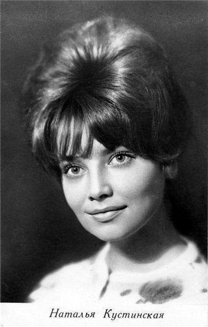 Nata Kustinskaya(1938-2012)