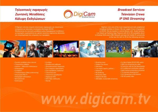 Corporate Brochure DIGICAM.TV by Pavlos Katsigiorgis, via Behance